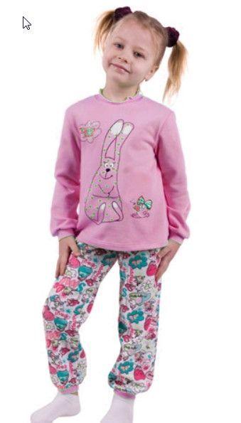 c357c2245664 Winterdrilldaxying — Детские пижамы беларусь