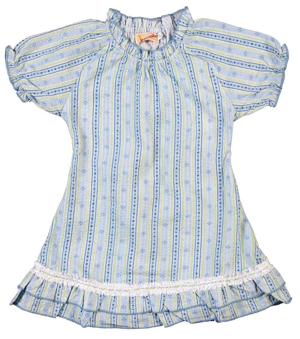 Платье для девочки Голубая полоска (Размер: 74)