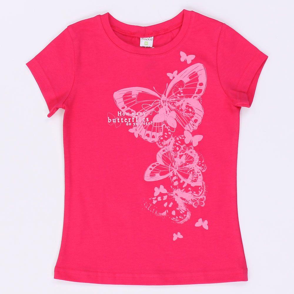 Many Many Детская Одежда Интернет Магазин