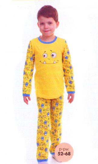 Пижама для мальчика Улыбка
