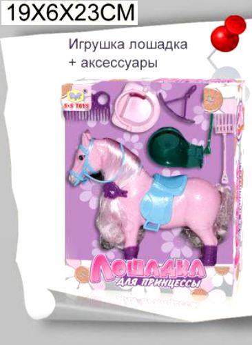 Набор игровой для девочек Лошадка для принцессы