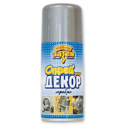 Краска Декор серебро 150мл