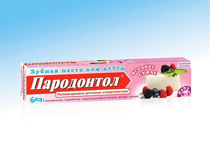 Зубная паста Парадонтол baby вкус ягодное суфле
