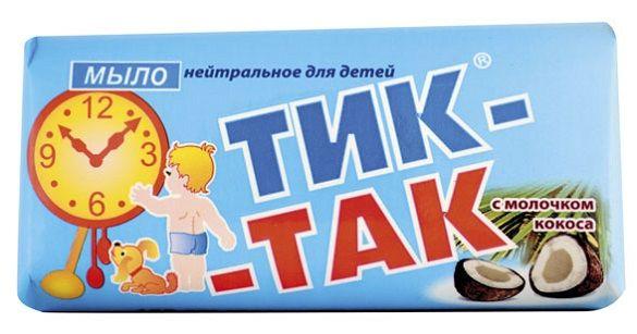 Мыло детское Тик-так