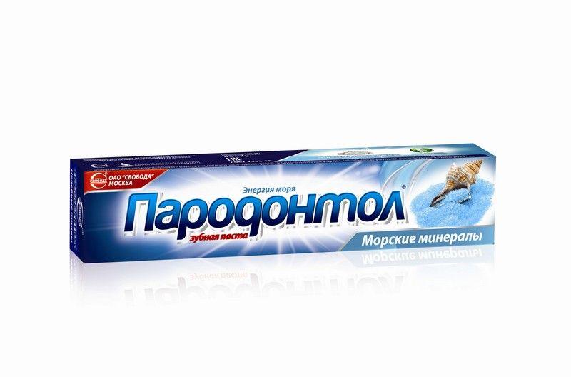 Зубная паста Пародонтол МОРСКИЕ МИНЕРАЛЫ