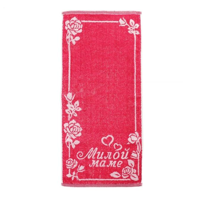 Махровое полотенце Милой маме