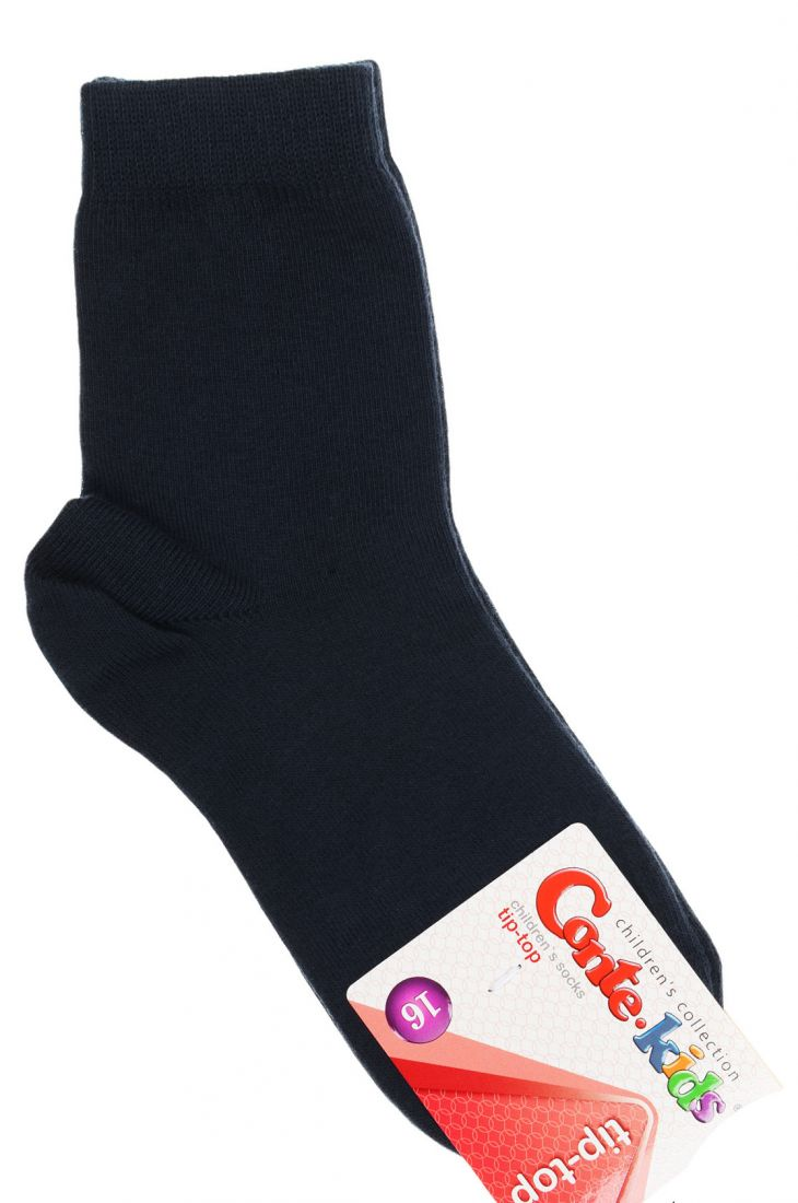 Детские носки Темно-синие
