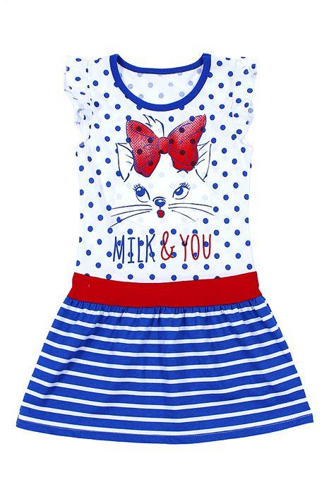 Платье для девочки Бетти